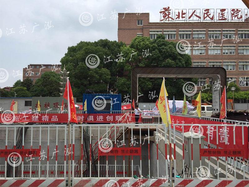 苏北医院项目-扬州桩基