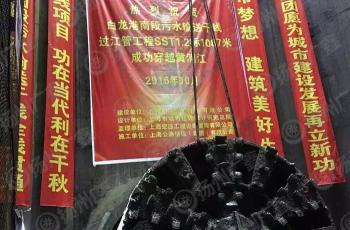 扬州广鑫工程案例