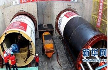 上海白龙港片区南线输送干线完善工程正式开顶