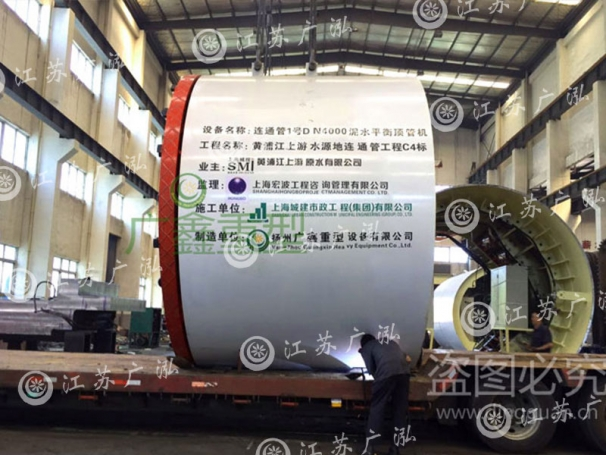 黄浦江上游水源地连通管工程C4标