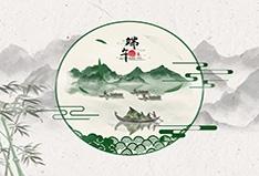 江苏广泓重工设备有限公司祝大家端午节安康!